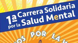 CartelCArreraSolidaria2016WEB